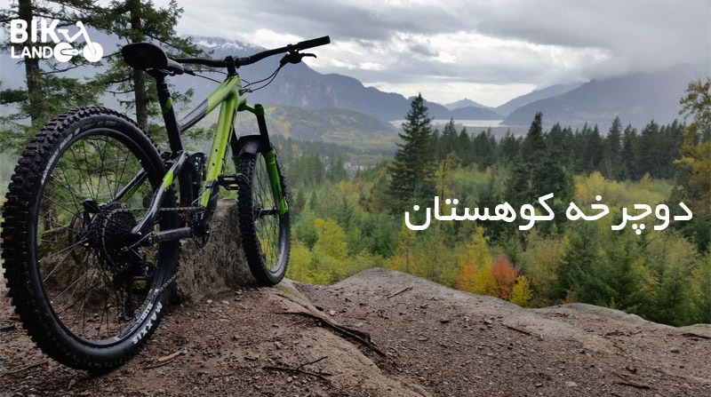 mountain-bicycle