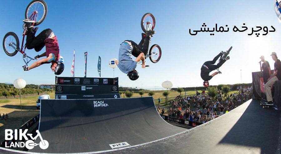 dirt-jump-bike