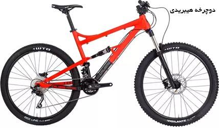 hybrid bike sample