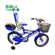prado-hr140-kid-bike-16