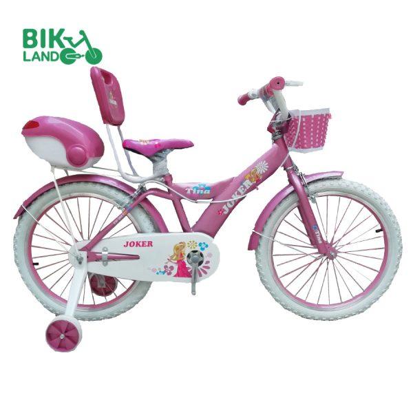 دوچرخه دخترانه جوکر سایز 20