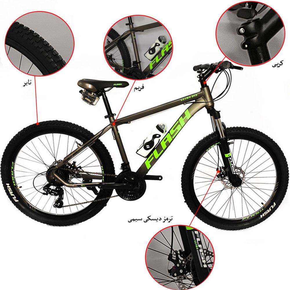 اینفوگرافی دوچرخه فلش مدل اولترا