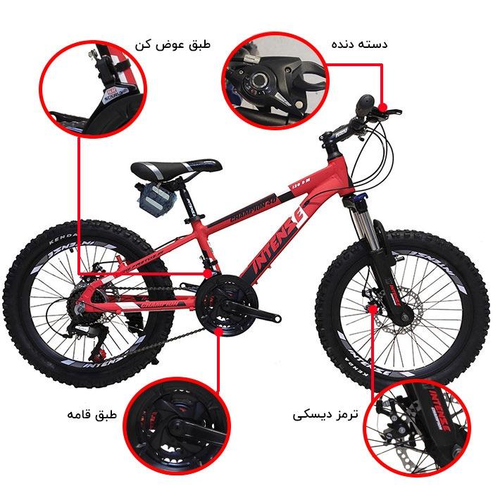 اینفوگرافی دوچرخه اینتنس مدل چمپیون سایز 20