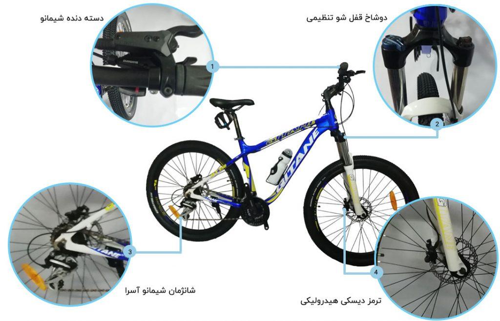 اینفوگرافی دوچرخه ژیتان GT950 سایز 26