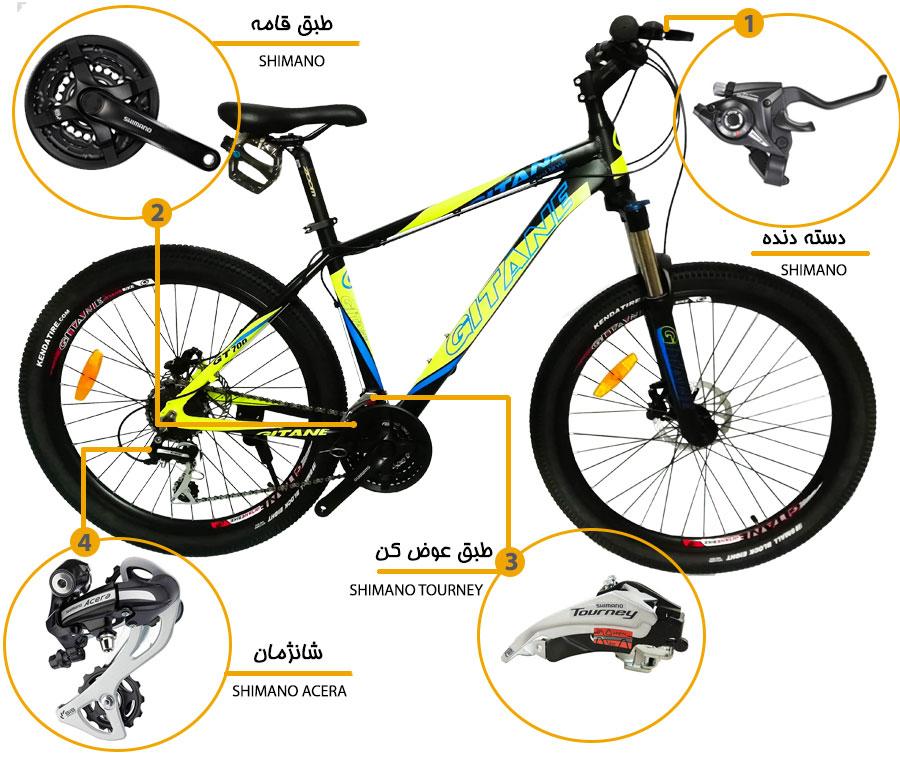 دوچرخه ژیتان مدل  GT700