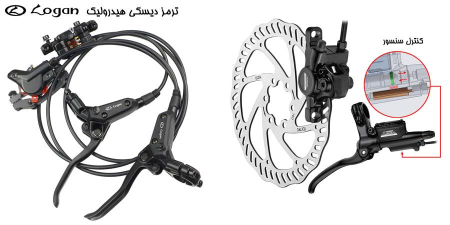 ترمز دیسکی هیدرولیک دوچرخه