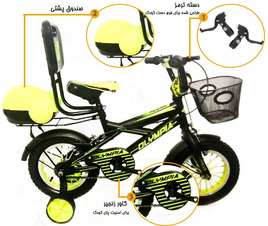 اینفوگرافی دوچرخه پسرانه المپیا مدل rudge