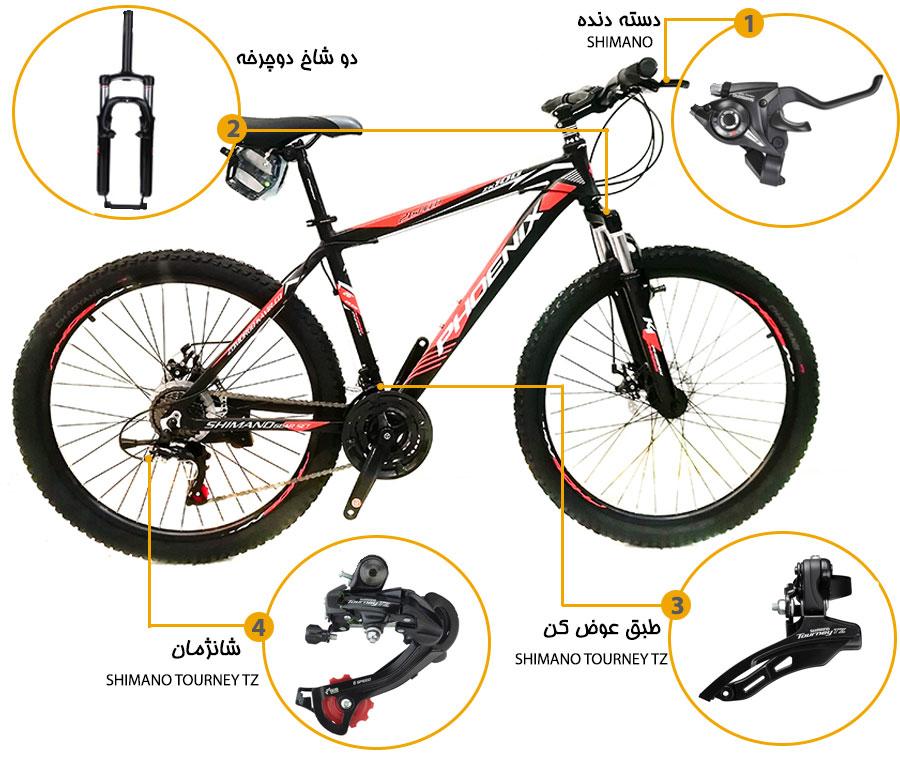 phonix-zk100-bicycle-26-info