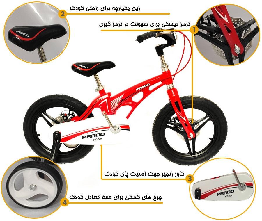 prodo-kis-bike-16-info