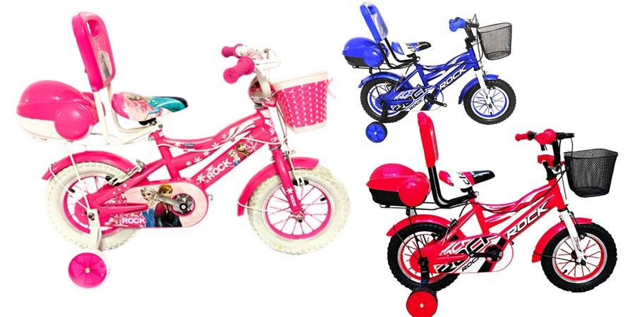 rock-kids-bicycle