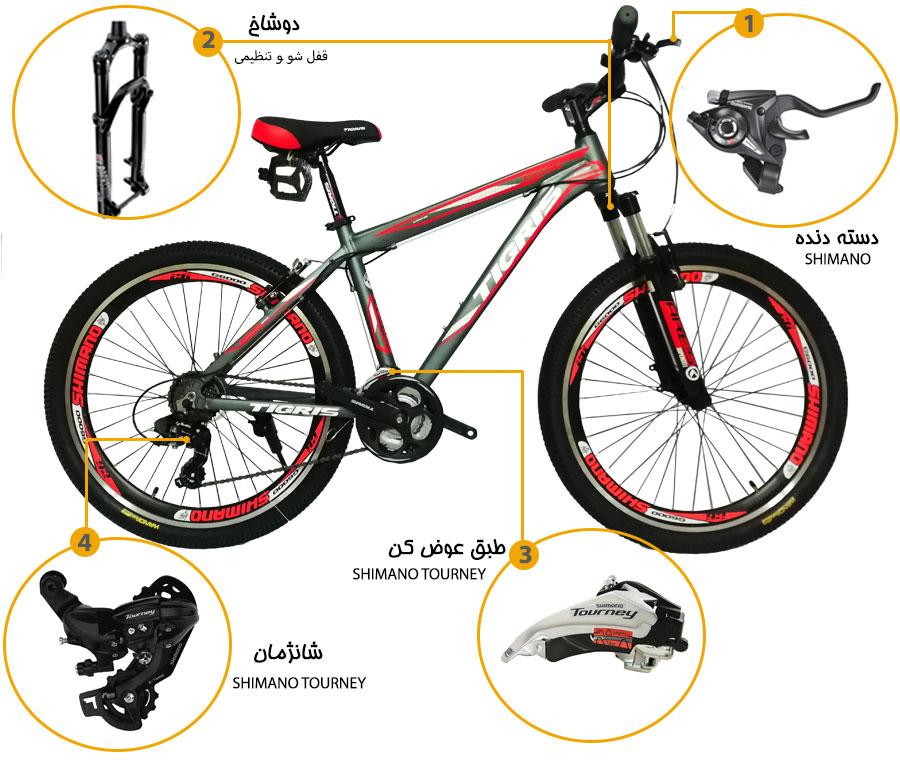 tigris-bicycle-27-info