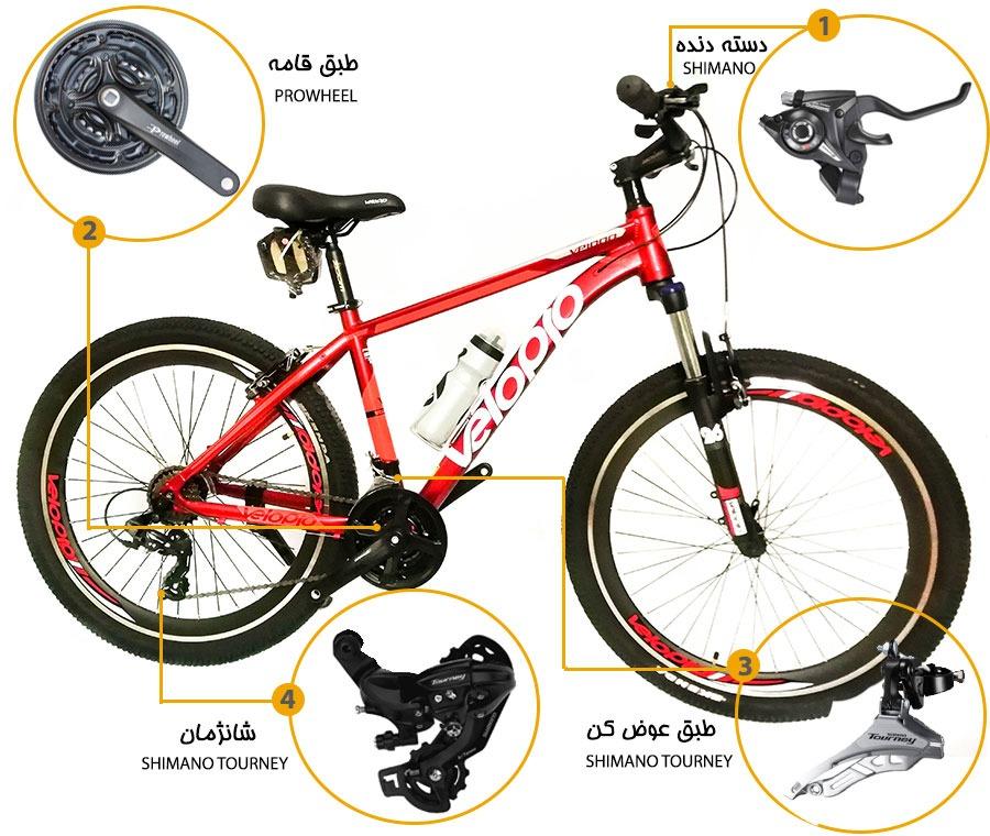 velopro-vp1000-bicycle-26-info
