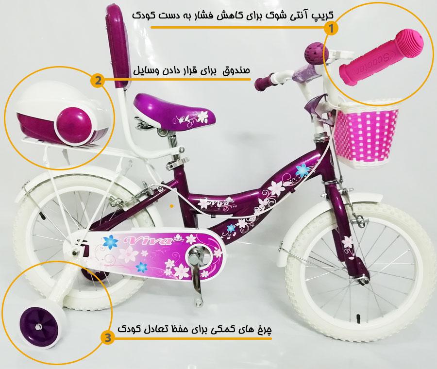 viva-Barbie-bike-size-16-info