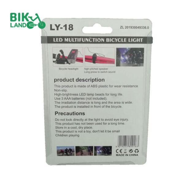 bicycle-light-set-LY18-BACK