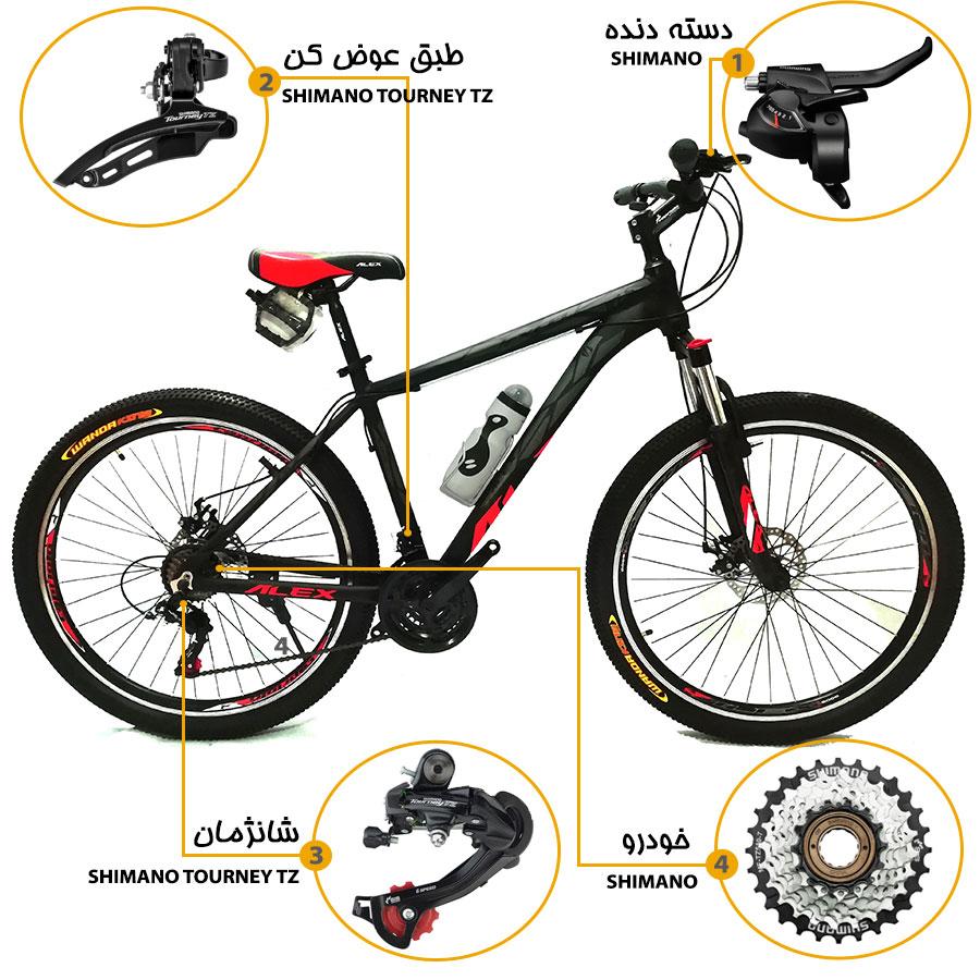 سیستم دنده دوچرخه الکس مدل EXCEL سایز 27.5