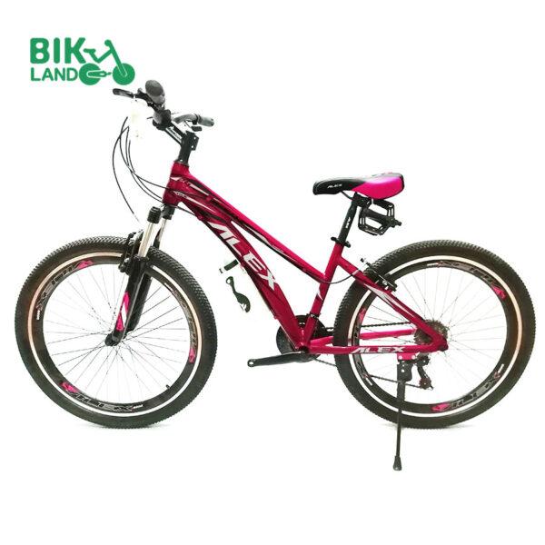 دوچرخه زنانه الکس مدل Judy سایز 26