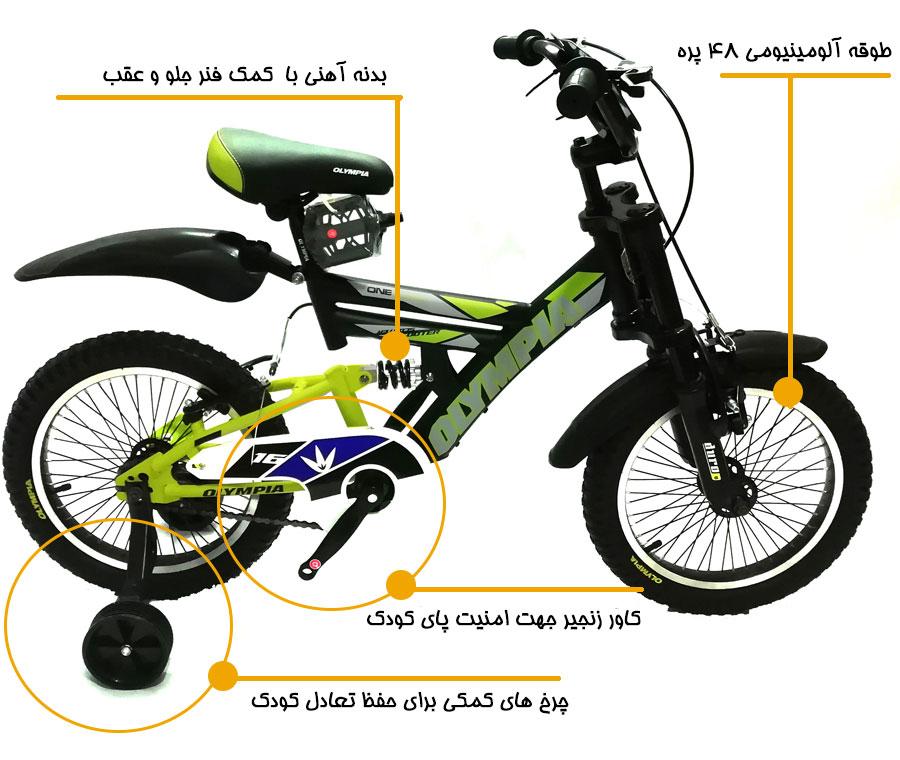 اینفوگرافی دوچرخه المپیا سایز 16 مدل اسکوتر