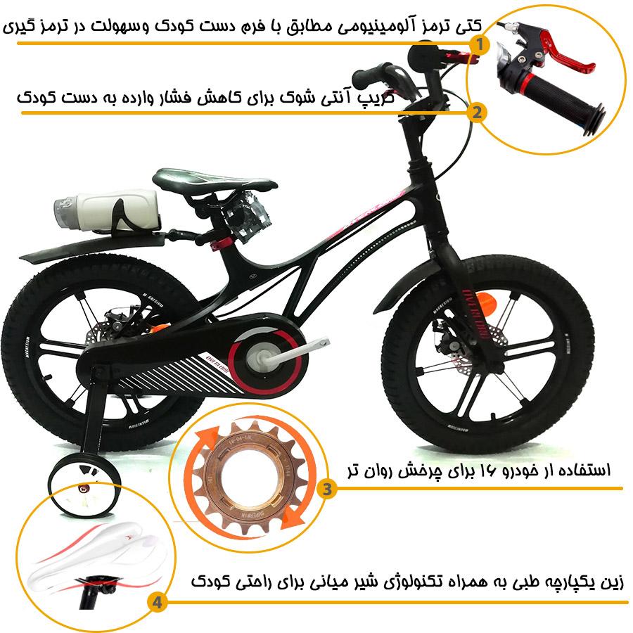 اینفوگرافی دوچرخه اورلرد 16 مدل ls9