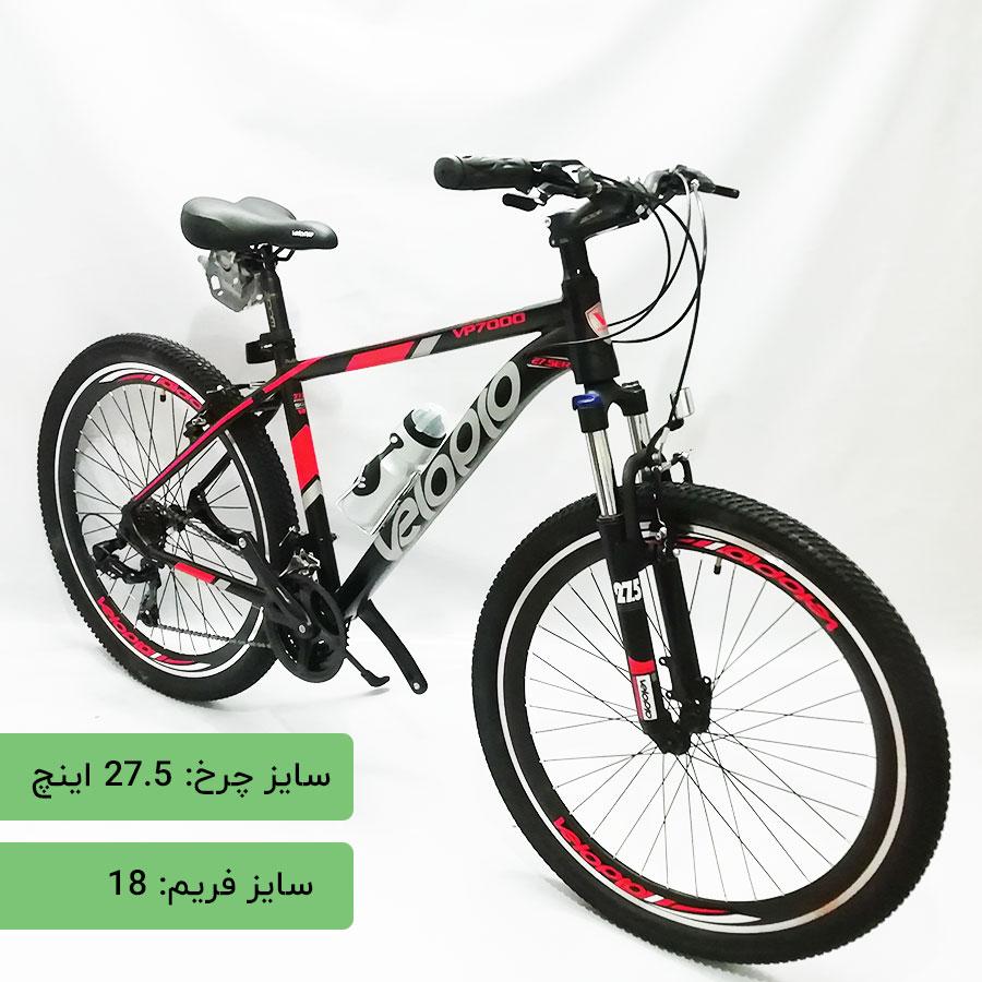 دوچرخه ولوپرو vp7000 فریم 18