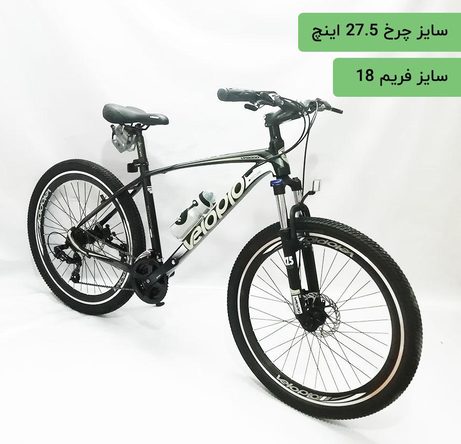 دوچرخه ولوپرو سایز 27.5 مدل vp8000